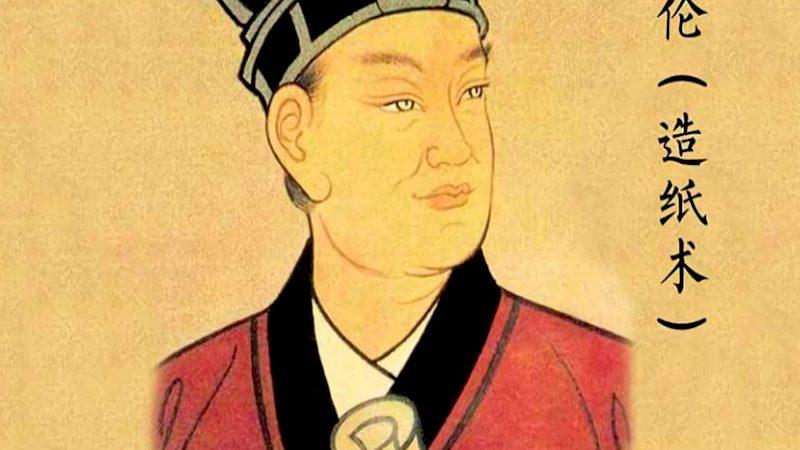 Cai Lun, el hombre que inventó el papel… aquí te contamos su historia