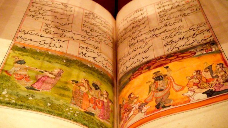 Los Tipos de escritura: Un viaje a través del tiempo